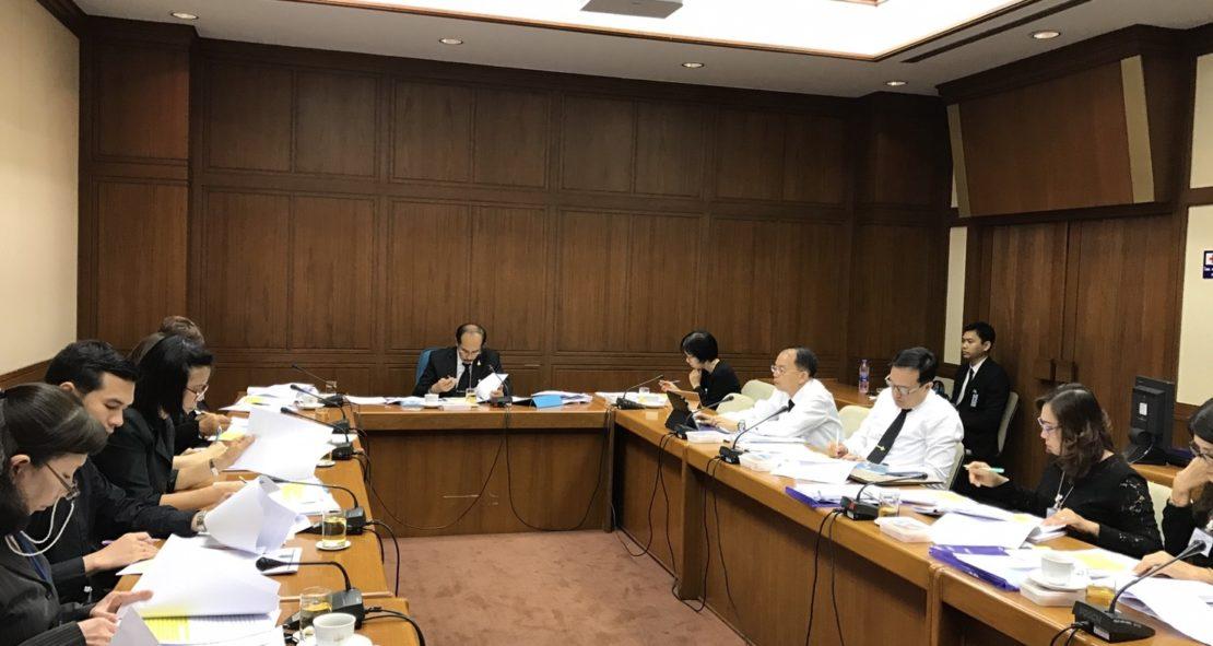 การประชุมคณะทำงานร่างพระราชบัญญัติการจัดซื้อจัดจ้างและการบริหารพัสดุภาครัฐ พ.ศ. … ครั้งที่ 3/2560