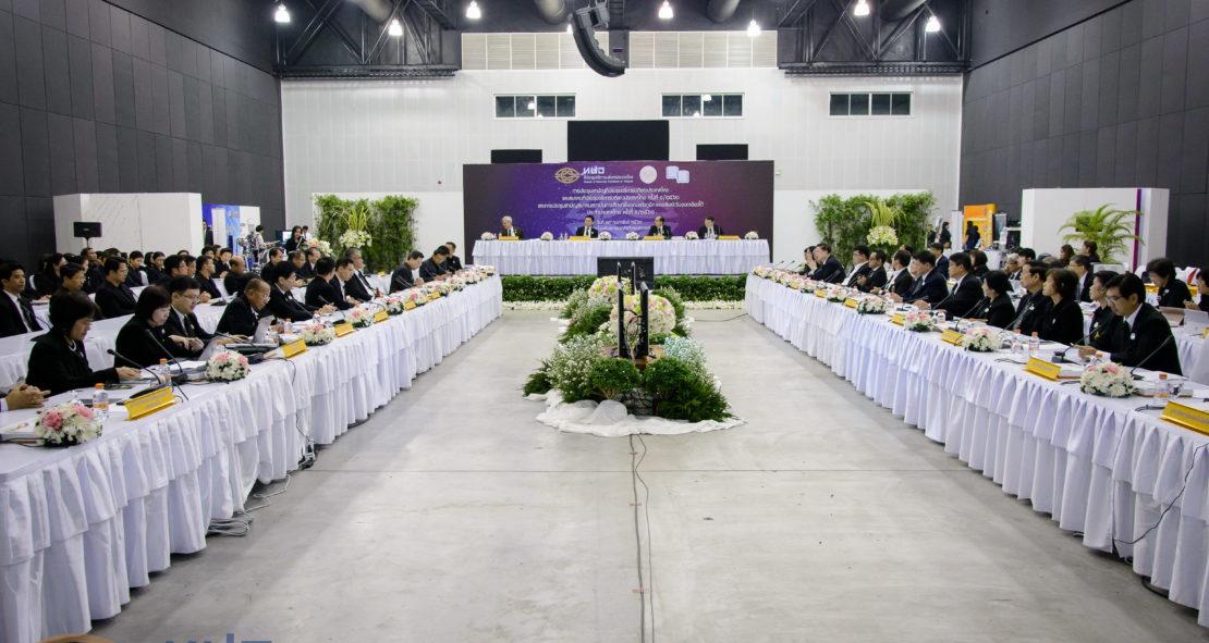 การประชุมสามัญที่ประชุมอธิการบดีแห่งประเทศไทยและสมาคมที่ประชุมอธิการบดีแห่งประเทศไทย ครั้งที่ 1/2560