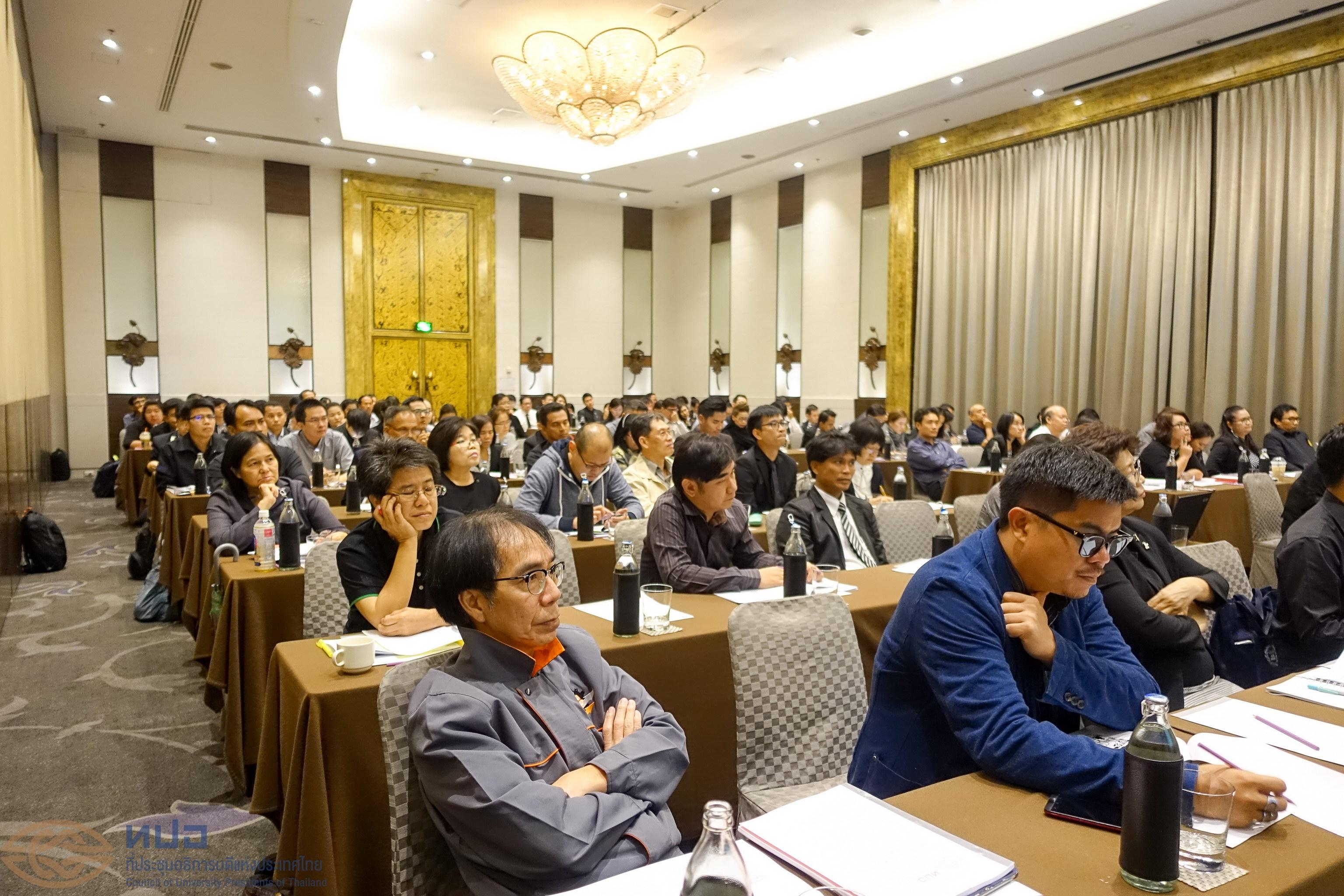 โครงการอบรม การพัฒนาผู้ประเมินฯ ตามเกณฑ์ CUPT Indicators Tier 1