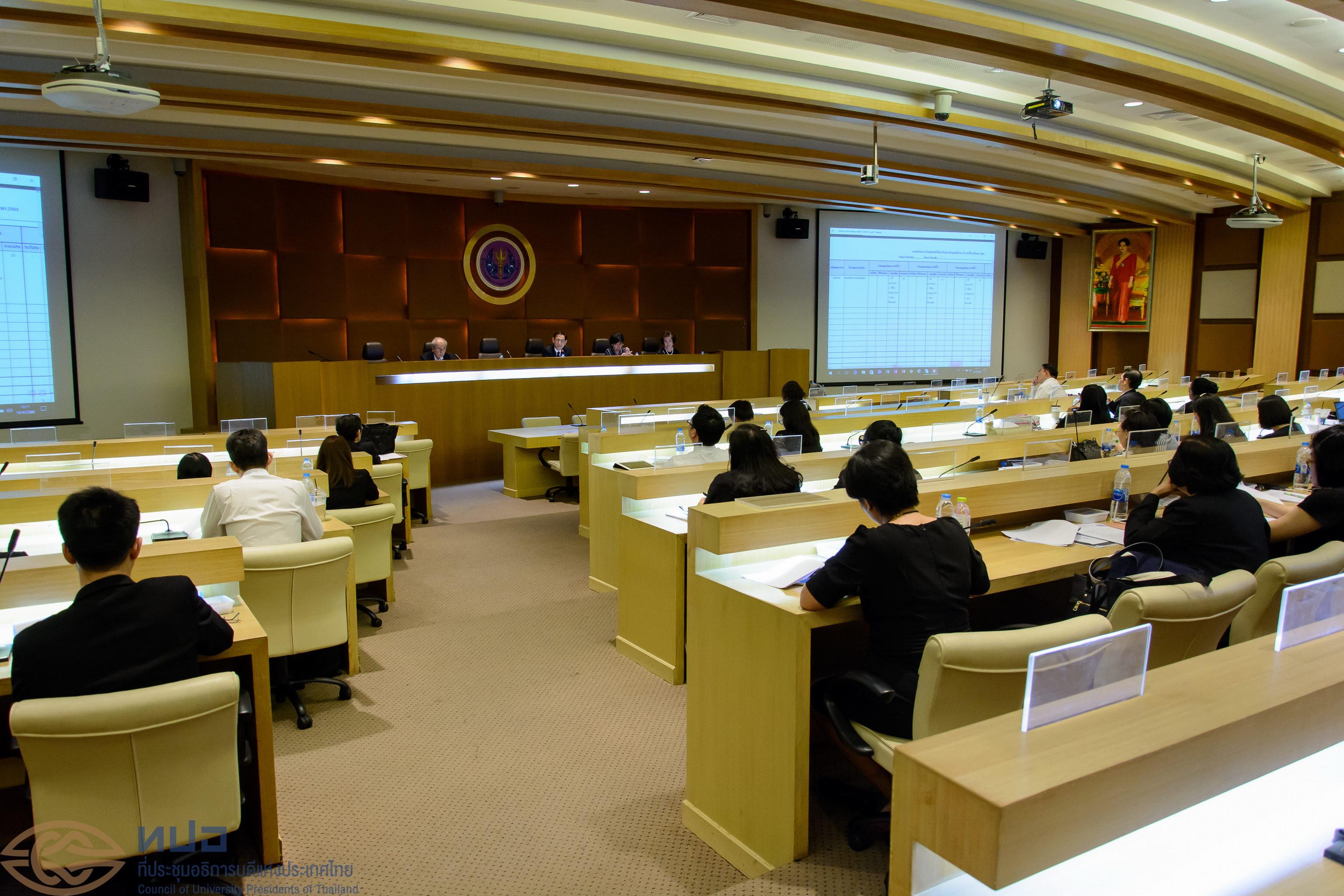 การประชุมคณะอนุกรรมการดำเนินการคัดเลือกบุคคลเข้าศึกษาในสถาบันอุดมศึกษา ครั้งที่ 4/2560