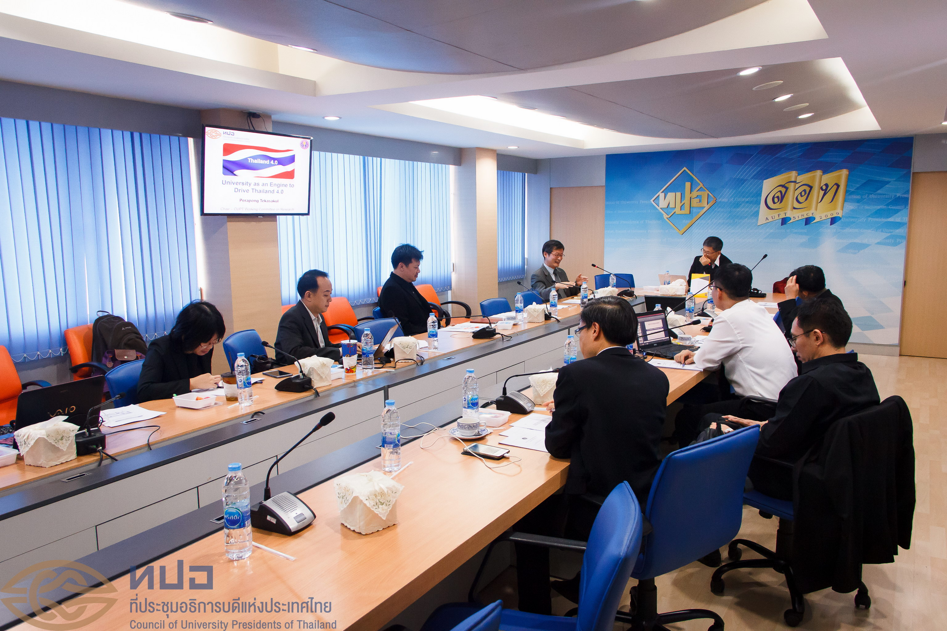 การประชุมคณะทำงานจัดทำแผนปฏิบัติการขับเคลื่อนการวิจัยเพื่อสร้างนวัตกรรมตามนโยบายประเทศไทย 4.0