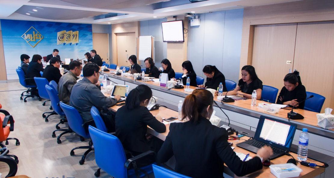 การประชุมคณะกรรมการระบบบริหารคุณภาพการศึกษา ครั้งที่ 1/2560