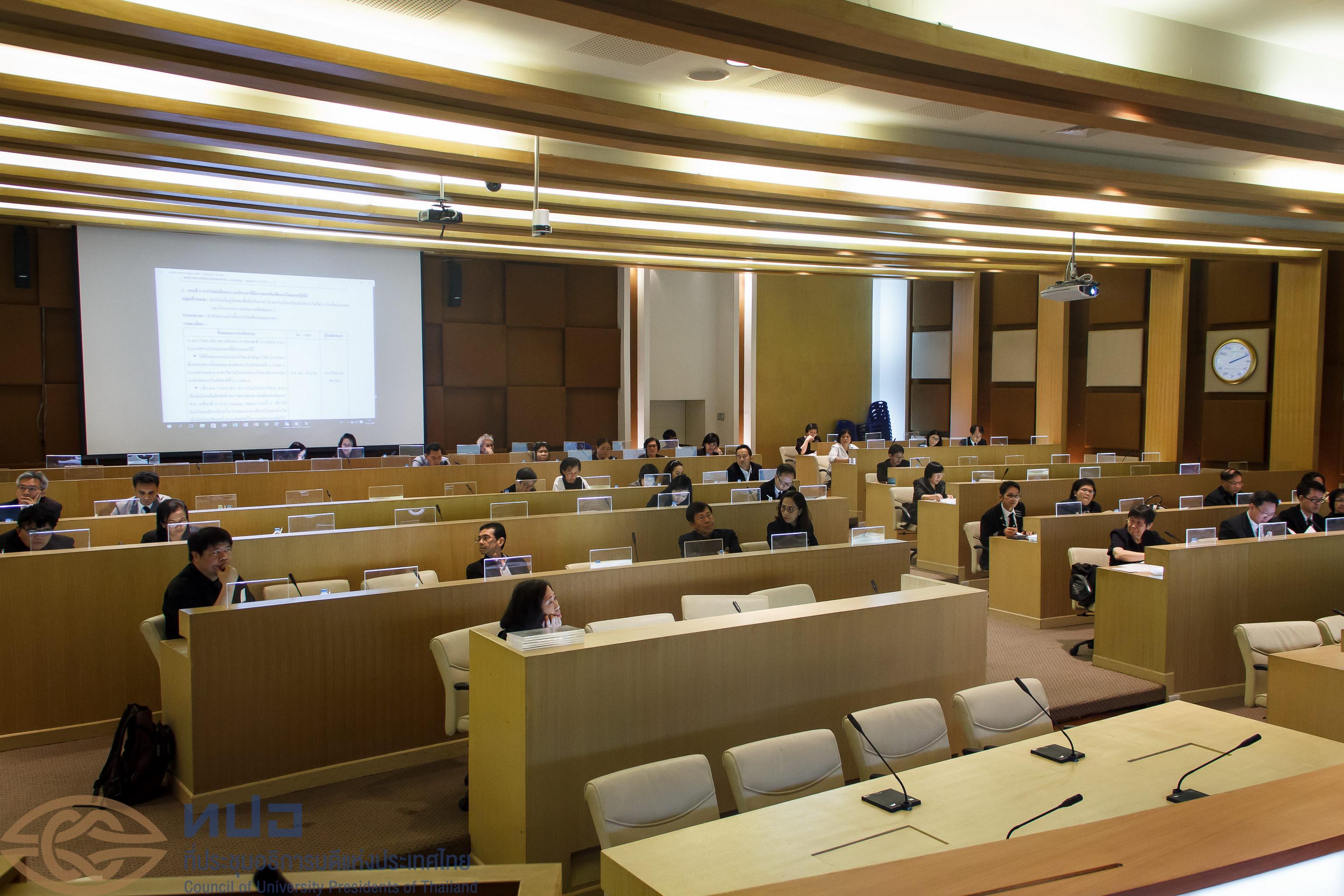 การประชุมคณะอนุกรรมการดำเนินการคัดเลือก ครั้งที่ 2/2560