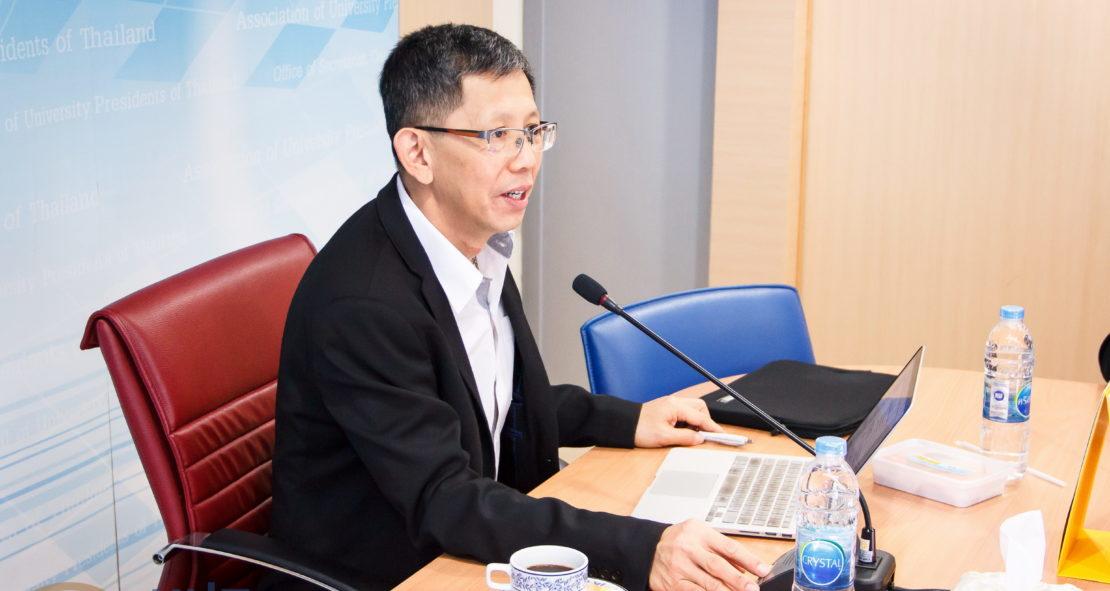 การประชุมคณะทำงานการวิจัยและนวัตกรรม ครั้งที่ 1/2560