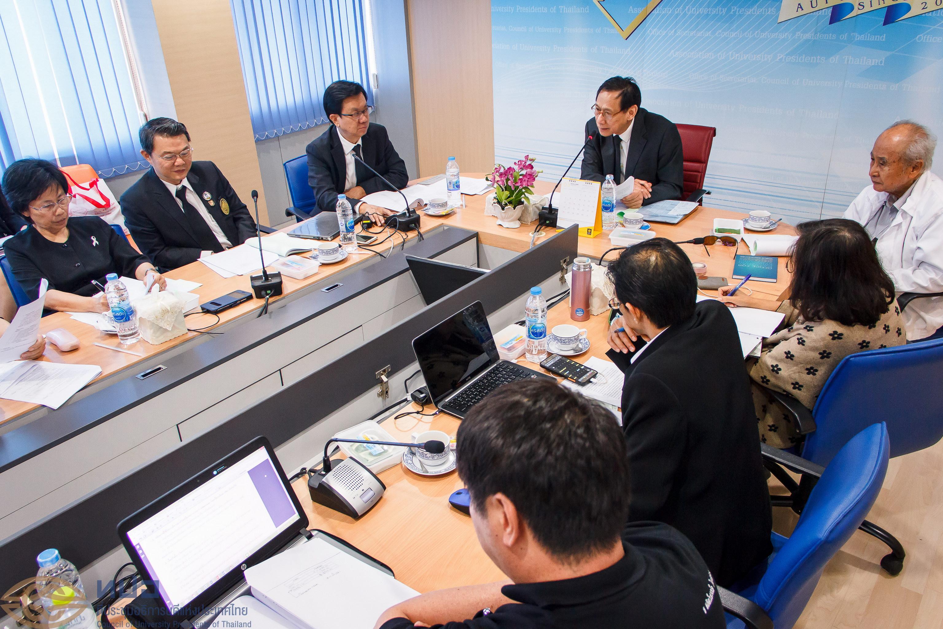 การประชุมหารือการดำเนินการคัดเลือกบุคคลเข้าศึกษาในสถาบันอุดมศึกษา ประจำปีการศึกษา 2561 ครั้งที่ 1/2560