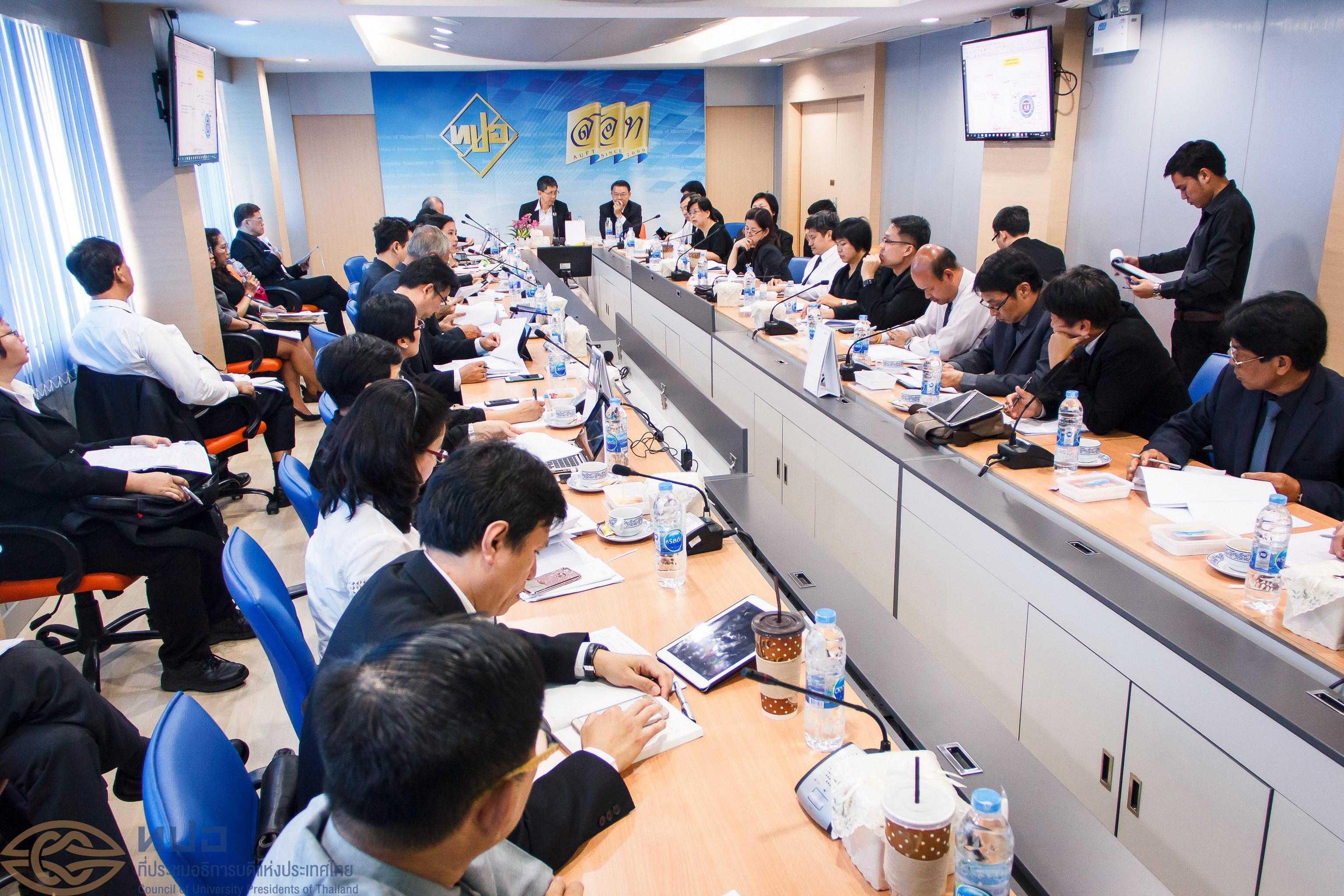 การประชุมคณะกรรมการวิจัยและนวัตกรรม ครั้งที่ 2/2560