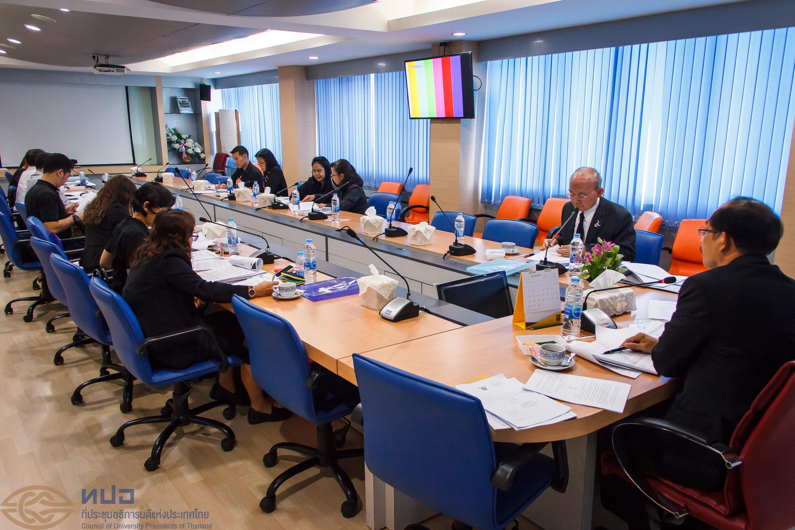การประชุมคณะทำงานร่างพระราชบัญญัติการจัดซื้อจัดจ้างและการบริหารพัสดุภาครัฐ พ.ศ. … ครั้งที่ 4/2560