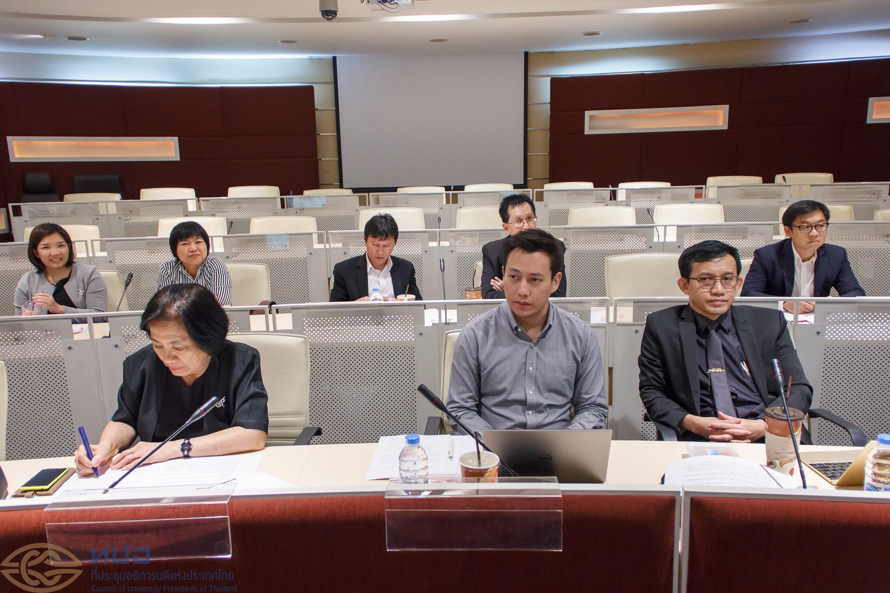 การประชุมโครงการ Innovation Hubs เพื่อสร้างเศรษฐกิจฐานนวัตกรรมของประเทศตามนโยบายประเทศไทย 4.0 และแนวทางการบริหาร