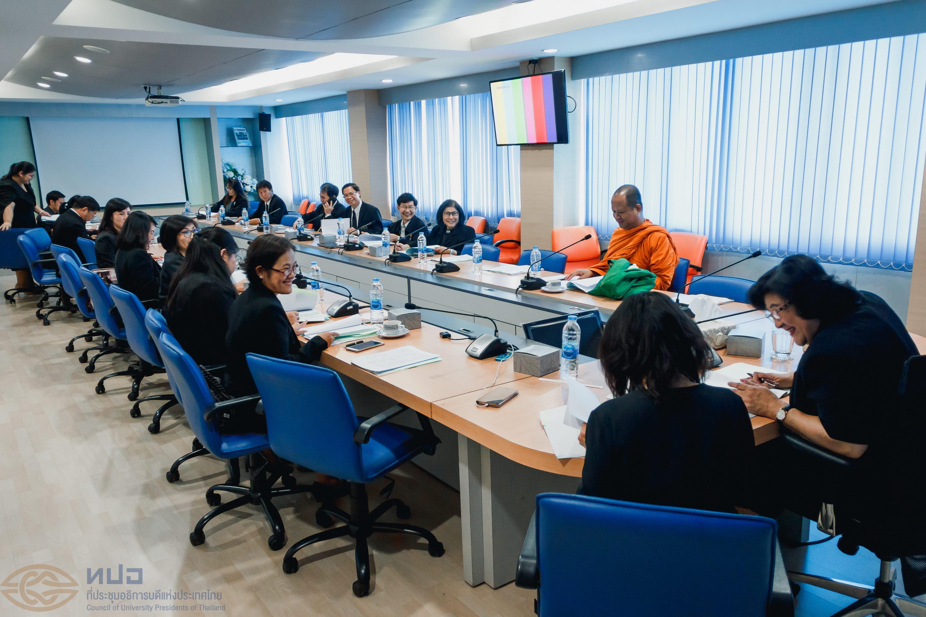 การประชุมคณะกรรมการวิชาการ ทปอ. ครั้งที่ 1/2560