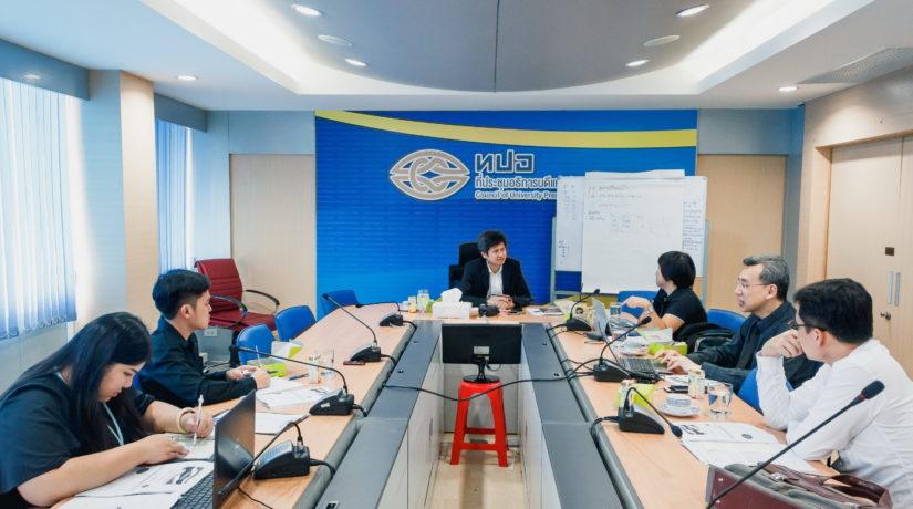 การประชุมผู้บูรณาการเชิงระบบ (System Integrator) Thailand 4.0 ครั้งที่ 1/2560