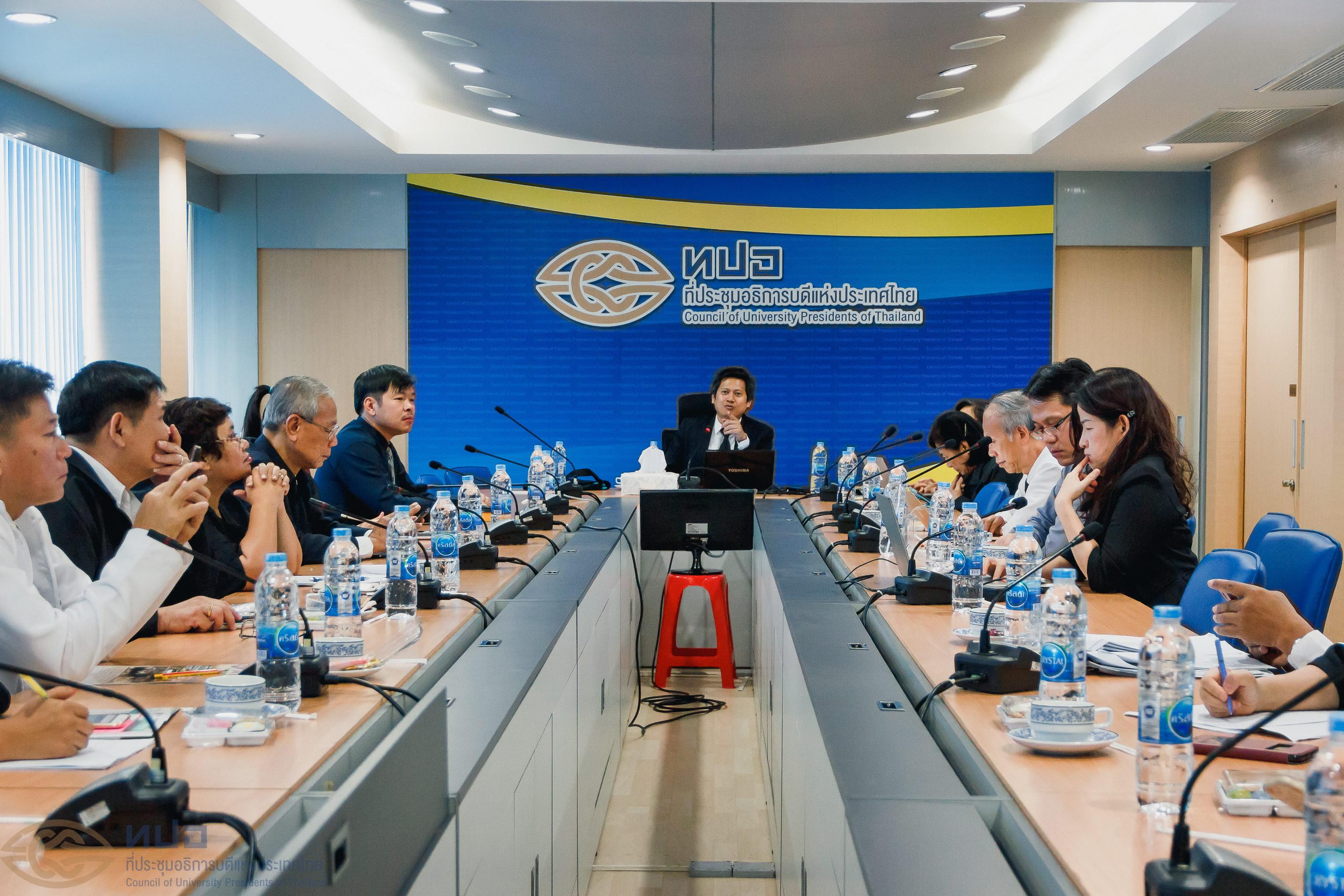 การประชุมคณะกรรมการวิจัยและนวัตกรรม ครั้งที่ 4/2560