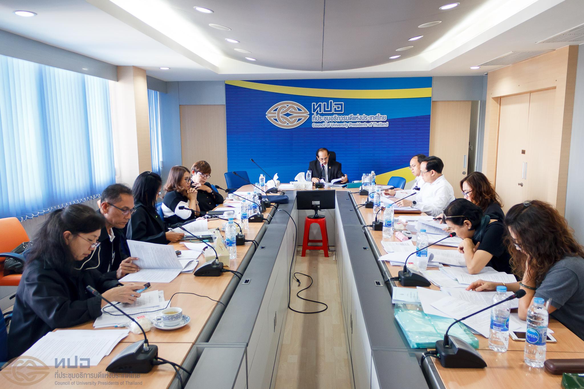 การประชุมคณะทำงานพิจารณาแนวทางการดำเนินงานตามพระราชบัญญัติการจัดซื้อจัดจ้างและการบริหารพัสดุภาครัฐ พ.ศ…  ครั้งที่ 5/2560