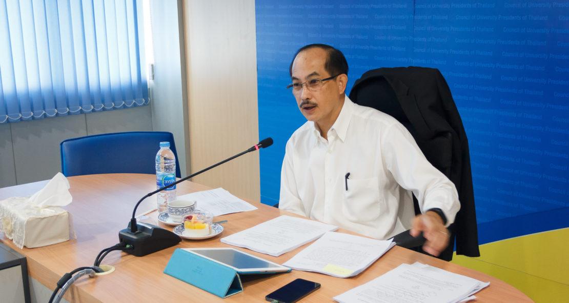 การประชุมคณะทำงานพิจารณาแนวทางการดำเนินงานตามพระราชบัญญัติการจัดซื้อจัดจ้างและการบริหารพัสดุภาครัฐ พ.ศ… ครั้งที่ 9/2560