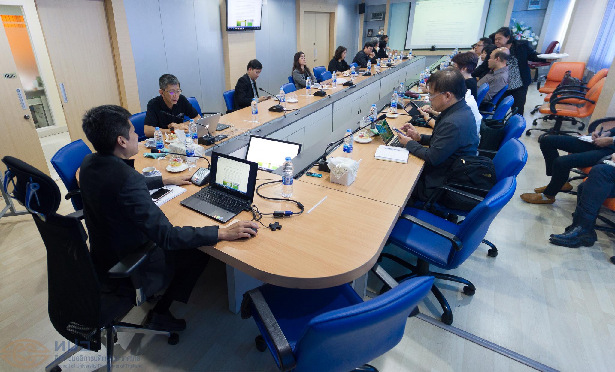 การประชุมเพื่อให้ความเห็นในการผลักดันโครงการ Spearhead Program