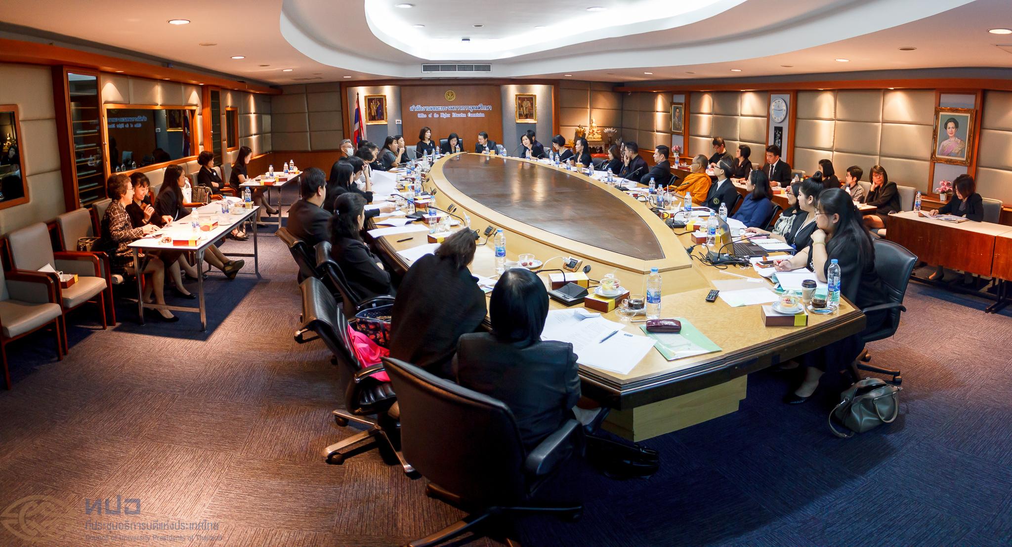 การประชุมคณะทำงานด้านวิชาการ ที่ประชุมอธิการบดีแห่งประเทศไทย ครั้งที่ 2/2560