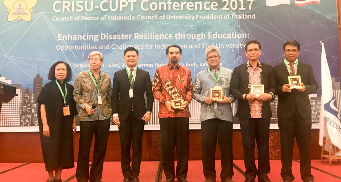 The 12th CRISU-CUPT Conference 2017