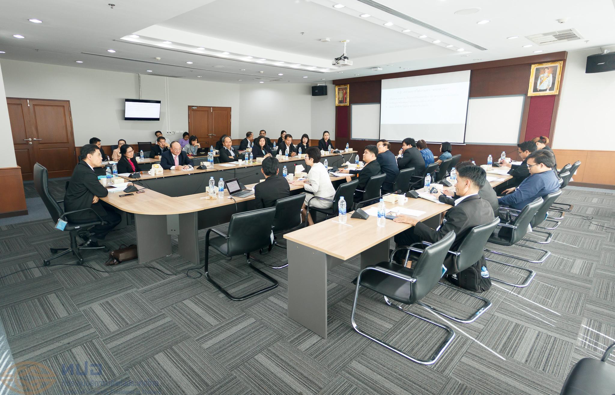 การประชุมคณะกรรมการแผนงานและกลยุทธ์ ครั้งที่ 1/2560