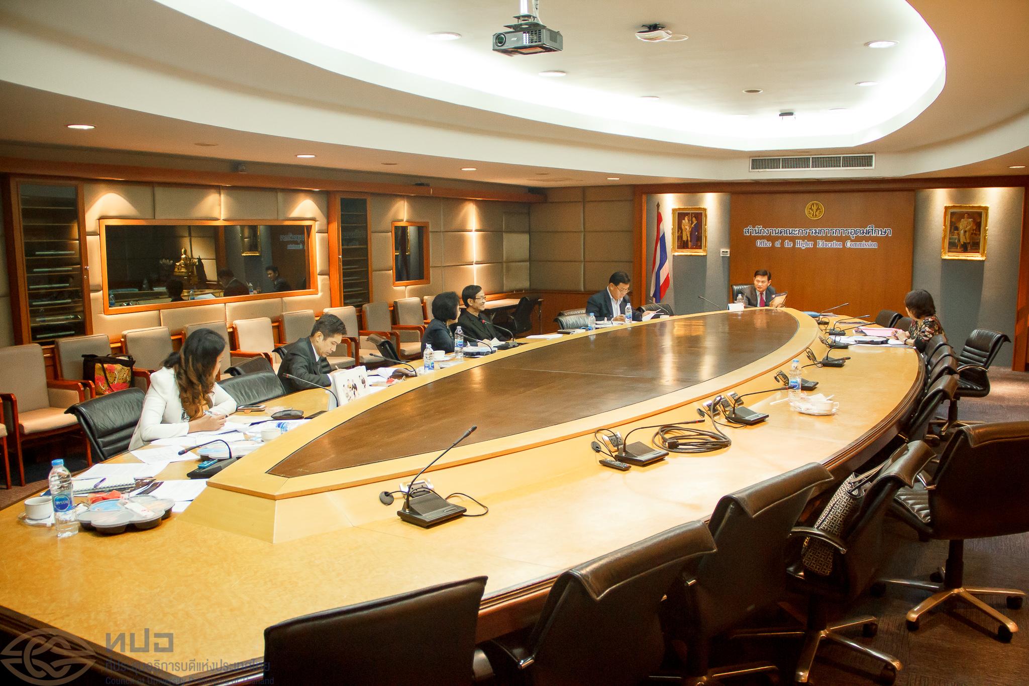การประชุมคณะกรรมการหารายได้ และสิทธิประโยชน์ การจัดงานครบรอบ 45 ปี ของ ทปอ.