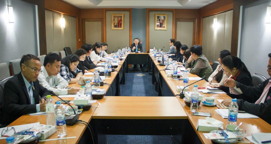 การประชุมคณะกรรมการระบบบริหารคุณภาพการศึกษา ทปอ. (CUPT QA Committee) ครั้งที่ 3/2560