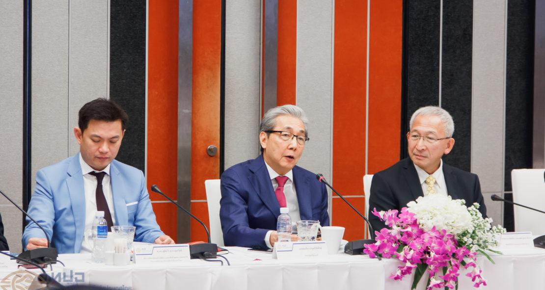 การประชุมคณะกรรมการบริหารที่ประชุมอธิการบดีแห่งประเทศไทย และสมาคมที่ประชุมอธิการบดีแห่งประเทศไทย ครั้งที่ 1/2561
