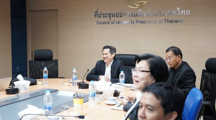 การประชุมคณะกรรมการวิจัยและนวัตกรรม ครั้งที่ 2/2562
