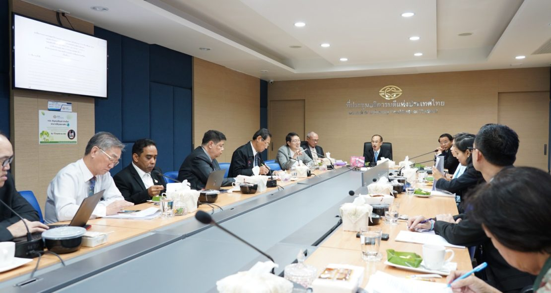 การประชุมคณะกรรมการดำเนินงาน TCAS ครั้งที่ 1/2563